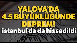 Marmara'da Şiddetli Deprem! İstanbul ve Bursa Sallandı…