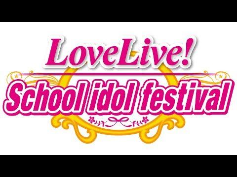 START:DASH!! - Love Live! School idol festival