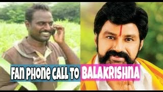 Balakrishna viral phone call | fan irritating Balakrishna | Balakrishna Abused fan