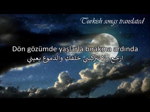 أعنية تركية جميلة مترجمة  Murat Boz - Bize Kıyma - Arabic Translation