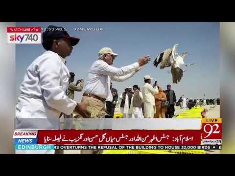 Abu Dhabi hosts international conference on houbara bustard conservation - 7 Nov 2018 - 92NewsHDUK