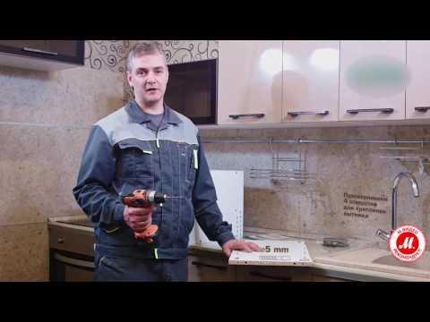 Мастер-класс по установке встраиваемой кухонной вытяжки Elikor «Интегра»