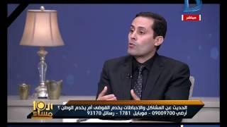 العاشرة مساء| النائب أحمد الطنطاوي : الحكومة واخدة البلد لوراء بأقصى سرعة ..