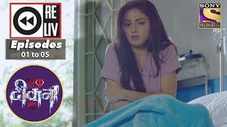 Weekly reliv | Ek Deewana Tha | 23rd Oct to 27th Oct 2017 | Episodes 1 to 5