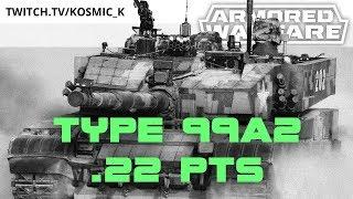 Video Type 99A2 RU PTS .22 | Armored Warfare KosmicK download MP3, 3GP, MP4, WEBM, AVI, FLV November 2018