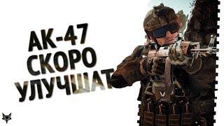 АК-47 скоро улучшат в Warface?!Новые коробки удачи за варбаксы 2.0!!!