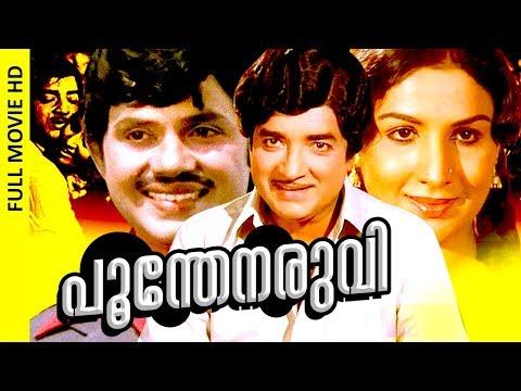 Malayalam Super Hit Movie   Poonthenaruvi   Old Classic Full Movie   Ft.Prem Nazir, Jayan