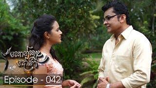 Konkala Dhoni | Episode 42 - (2017-12-12) | ITN Thumbnail