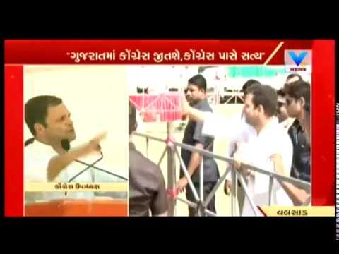 Gujarat Elections: Rahul Gandhi talks with Farmers in Dharampur of Valsad | Vtv News
