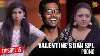 IPL Web Series Episode #15 | Promo | Valentine's Day Special Episode ft. Shakeela | Being Thamizhan