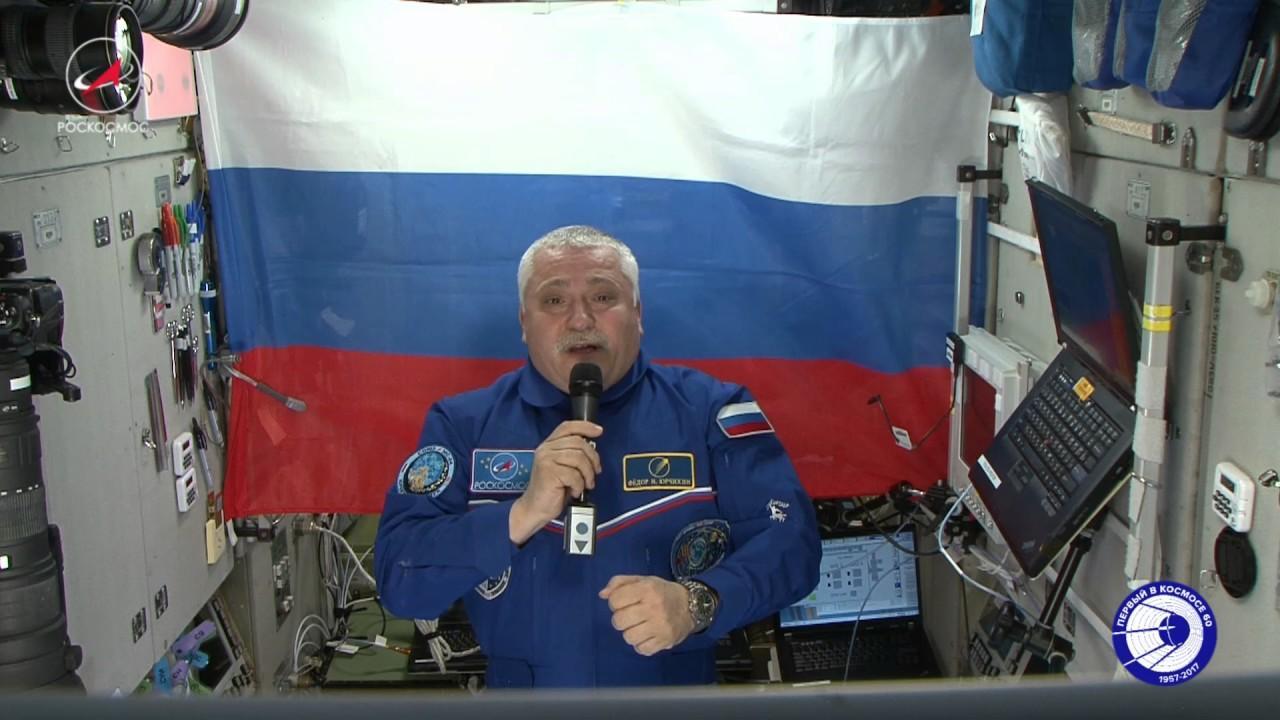 Поздравление мэра днем россии фото 201