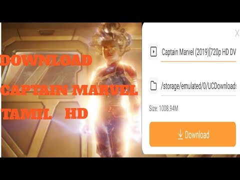 How To Download Captain Marvel Tamil