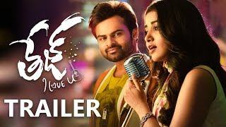 Tej I Love You Teaser Download, Tej I Love You Trailer