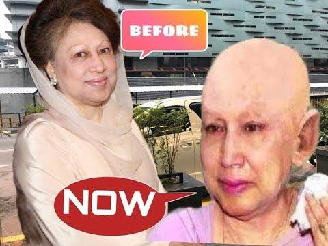 এইবার জুতা পেটা করলো খালেদা জিয়া আর তারেক জিয়াকে|Viral News|Actiontube