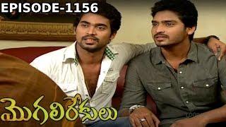 Episode 1156 | MogaliRekulu Telugu Daily Serial | Srikanth Entertainments | Loud Speaker