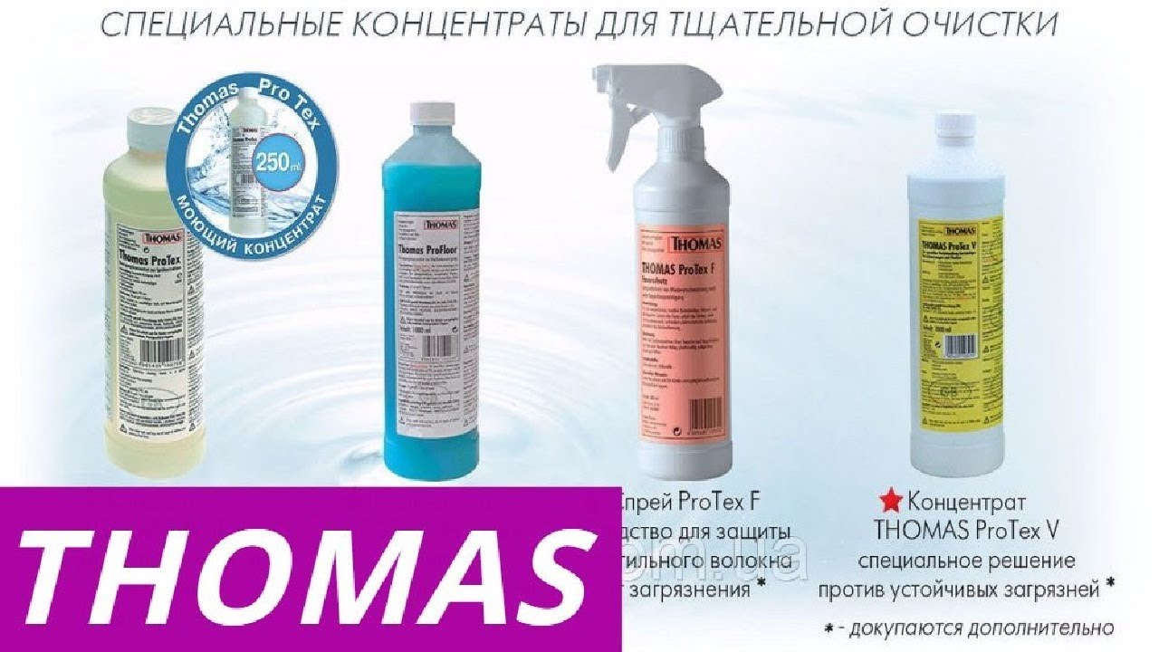 Thomas Profloor 790009 средство для моющих пылесосов твёрдые .