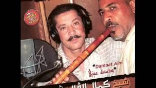 gasba kamel el galmi elbareh bayet sahrane كمال القالمي البارح بايت صهران