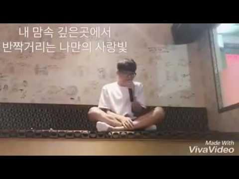 FREE [페북스타 박정준] CNBLUE - 사랑빛 2017