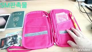 [SM판촉물] 여행러들의 선택 / 여행 필수품 / 여권…