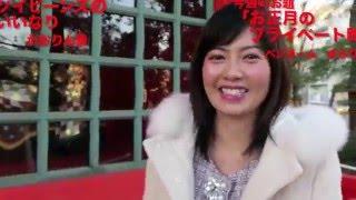 【かおりん】お正月のプライベート映像 葉里真央 動画 27