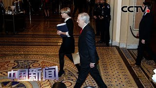 [中国新闻] 美国会参议院开始正式审理特朗普弹劾案 | CCTV中文国际