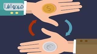 اسعار العملات اليوم الخميس 13 يونيو 2019