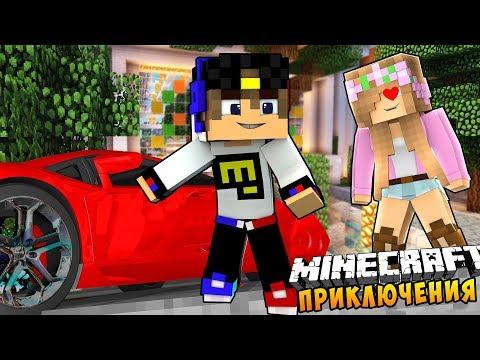 Приключения в Деревне ЕвгенБро и Девушка Майнкрафт ПЕ Выживание видео мультик для детей Minecraft