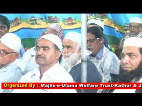 Shaikh Hanif Luharvi db's bayan in  Ahtijaji Jalsa-Kathor-14-12-2015-www.attablig.com