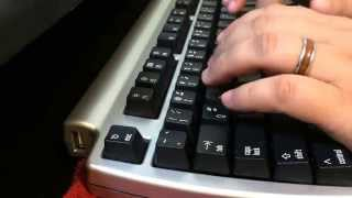 Mechanical Typing Sounds: Matias Quiet Alps on Matias Laptop Pro