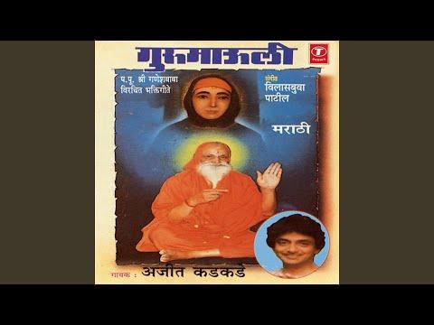 Aavad Tula Belachi Shankara