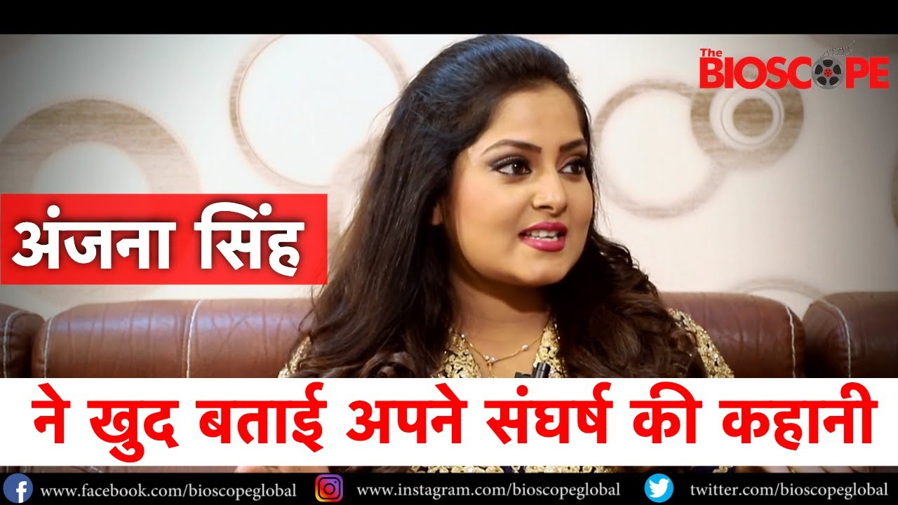 Anjana Singh Bhojpuri Heroine Interview | The Bioscope-Zero Hours | Part 2/4 | Episode No 40