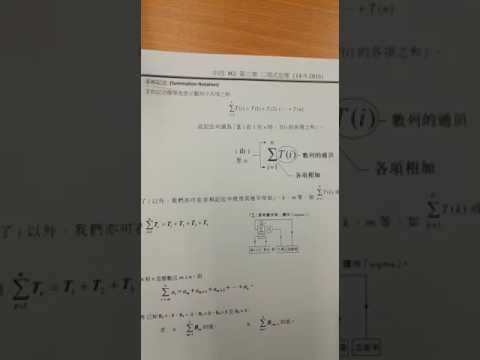 M2求和記法(01)