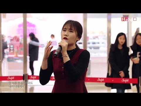 일반인이 부른 독설 이 지독한 사랑 니모(Ne;MO) 커버 코엑스 공연영상