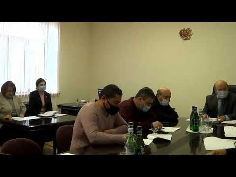 Բյուրեղավան համայնքի ավագանու նիստ, 12.03.2021