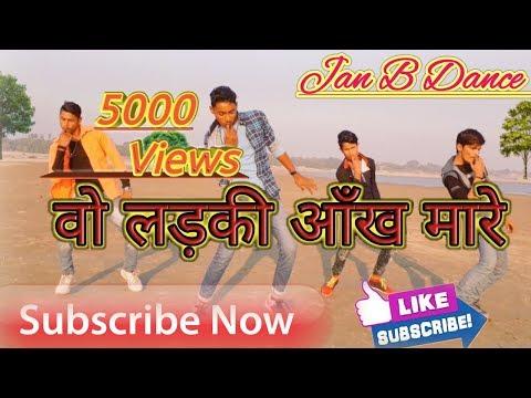 Aankh Mare O ladki Aankh Mare Dance video