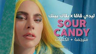 Baixar Lady Gaga, BLACKPINK - Sour Candy / Arabic sub | أغنية تعاون ليدي قاقا وبلاك بينك / مترجمة + الكلمات