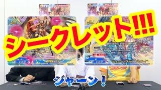 【バディファイト】最新第4弾、世界最速開封動画!罰ゲームあり!【PPAP】