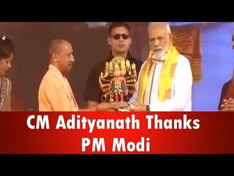 Kaun Jitega 2019(18.09): Adityanath Thanks PM Modi For Rapid Development In Varanasi   ABP News