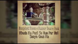 vuclip Khuda ke Fazl Se Hum Par Hai Saaya Gaus ka By Shadab Razvi