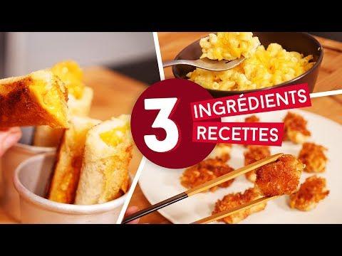 3 RECETTES RAPIDES À FAIRE AVEC 3 INGRÉDIENTS SEULEMENT !
