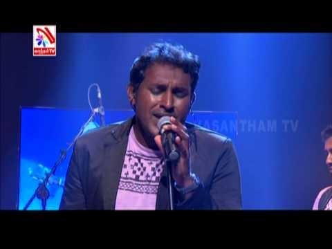 Mazhai Vara Pogudhae feat. Chandru - The Suriyahs Band