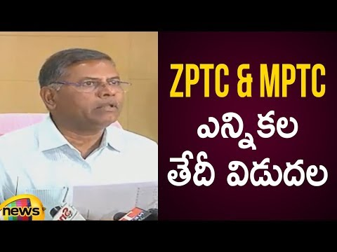 EC Nagi Reddy Releases ZPTC and MPTC Elections Schedule In Telangana | 2019 Elections | Mango News