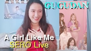 gugudan s dingo live a girl like me performance reaction