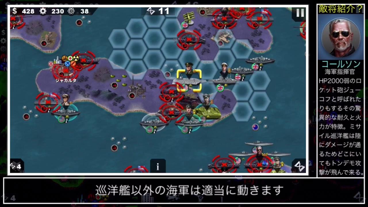 世界 の 覇者 4 攻略