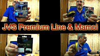 Плетенные шнуры Mamoi RYJIN и Oshikage Line. JVS Premium Line(Плетенные шнуры JVS Premium Line и Mamoi RYJIN и Oshikage Line. Моя партнерская программа ..., 2016-03-11T16:00:00.000Z)
