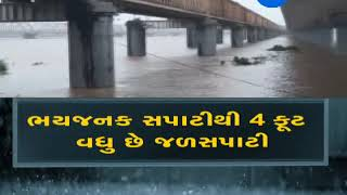 Rain situation of Bharuch