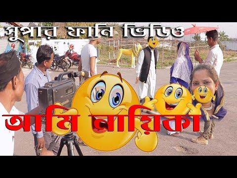 Must Watch New Funny Comedy Videos 2019  Raj BD  Vuya Director Directed By Hridoy Jahan