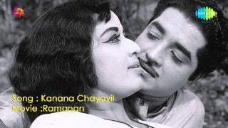 Ramanan   Kananachayayil song