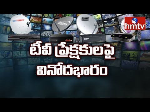 TRAI's new tariff order for DTH, Cable | Telugu News | hmtv