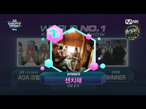 WINNER - '센치해(SENTIMENTAL)' 0225 M COUNTDOWN : NO.1 OF THE WEEK